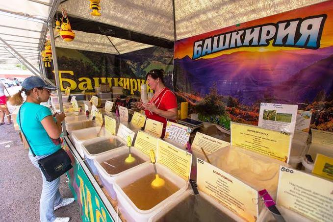 Ярмарка мёда. Башкирия.